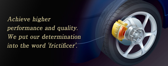 Achieve higher performance and quality.We put our determination into the word 'frictificer'.
